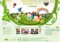 热烈祝贺六安墨香书画苑网站第一版成功上线