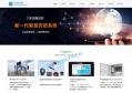 热烈祝贺六安龙腾安防网站第3版正式上线!