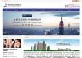 合肥君正防水科技有限公司自适应网站2017版正式上线!