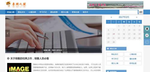 皋城心砚blog从zblog的asp版本升级为php版本